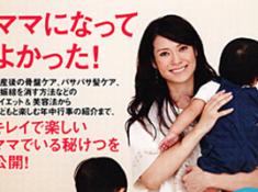 2009-千野さん